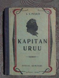 В Туве оцифрованы первые 200 редких книг