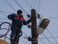 «Тываэнерго» в ближайшие годы вложит 800 млн. рублей в модернизацию энергосистемы