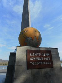Главный бренд Тувы – обелиск Центр Азии – станет центром реконструированной набережной Енисея