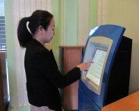 Во всех районных судах Тувы установлены справочные терминалы