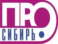 «Открытый диалог» – главная номинация журналистского конкурса «Сибирь.ПРО» в 2012 году