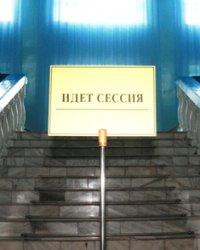 Парламент Тувы принял за весеннюю сессию 68 законов