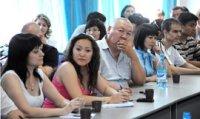 В Туве открылась Международная конференция молодых ученых