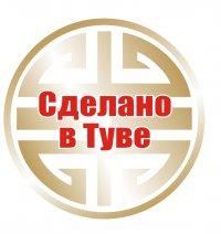«Деревенский» хлеб из Тувы и сыр Быштак признаны лучшими товарами на международном конкурсе