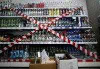 В Туве продажу спиртного ограничили восемью часами в сутки