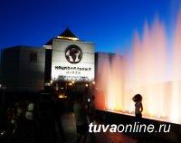 По четвергам добро пожаловать в «Вечерний музей» Тувы