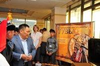В Кызыле издана мультимедийная энциклопедия «Музыкальные инструменты Тувы»
