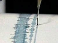 В Туве произошло землетрясение интенсивностью 5,6 баллов в эпицентре