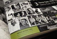 Как создавался музей Тувы. Воспоминания очевидца и участника Владимира Ермолаева