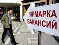 В Туве на ярмарке вакансий выпускникам были предложено 2200 рабочих мест