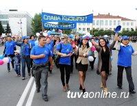 Телевизионщики Сибири обсудили вопросы телевещания на национальном языке