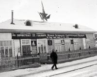 Госархив Тувы выпустил вторую книгу в фотографиях и документах по истории Кызыла