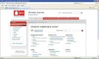 В Туве за год популярность электронных платежей посредством сервисов МТС выросла вдвое