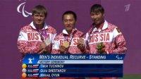 Бронза Паралимпийских игр – у тувинского лучника!