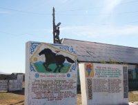 В селе Ак-Эрик приграничного района Тувы побывали контролеры-энергетики