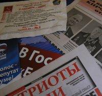 В Туве 14 октября пройдут 74 избирательные кампании