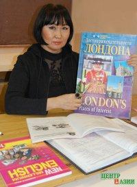 В Туве лучших учителей наградят денежной премией в размере 200 тысяч рублей