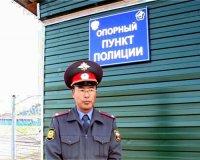 В Туве участковые полиции отчитываются перед населением