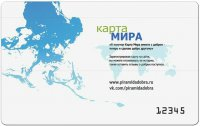 Тувинский проект «Карта мира» приходит в Сургут