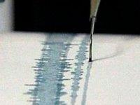 В Туве зарегистрирован подземный толчок магнитудой 3,3