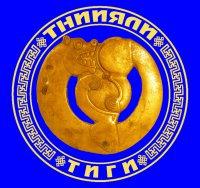 Шулуу Сат и Владимир Очур в 1956 году подняли тему утраты традиционной тувинской культуры
