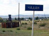 Приоритеты в развитии Дзун-Хемчикского кожууна глава Тувы обсудил с руководителем муниципалитета