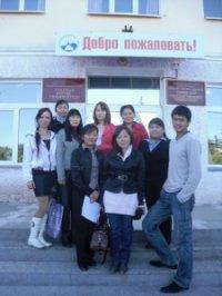 Прибавку к стипендии от депутата Госдумы и сенатора получат 12 студентов Тувы