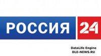 Съемочная группа телеканала Россия – 24 отправилась в отдаленные районы Тувы