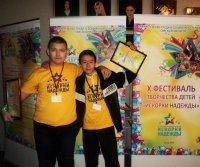 Тувинские школьники Оолакай Станислав и Андрей Буйвол завоевали призы международного фестиваля «Искорки надежды» (Омск)
