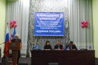 В Туве завершился второй этап отчетно-выборной кампании партии «Единая Россия»