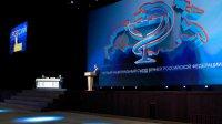 Делегация Тувы об итогах первого Национального съезда врачей