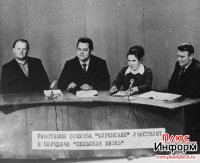 Сергей Кондинкин - легенда тувинского телевидения