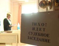 В Туве группе  «черных риэлторов» вынесен судебный приговор
