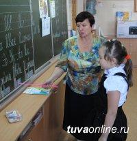 Вера Ефимовна Шестакова. Талисман школы № 1.