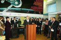 В Туве прошел Первый Молодежный Инновационный форум