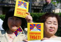 В Туве полицейские задержали участников несанкционированного митинга в поддержку Тибета
