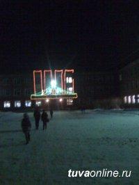 В столице Тувы ударили морозы