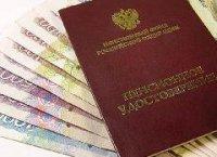 Кызыл: пенсии выплатят досрочно
