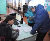 Работники Минздравсоцразвития Тувы перечислили в помощь жителям Хову-Аксы однодневный заработок