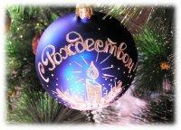 Центр русской культуры приглашает на Рождество 7 января в Дом народного творчества
