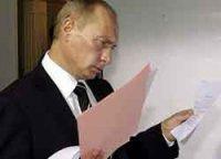 Президент России Владимир Путин подписал закон об образовании