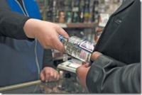 В Туве в праздничные дни выявлено более 70 фактов незаконной продажи алкоголя