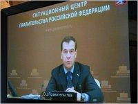 Глава Тувы: Премьер-министр России поставил конкретную задачу по Хову-Аксы и она выполняется