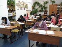 В Туве проходит региональный этап предметной олимпиады школьников