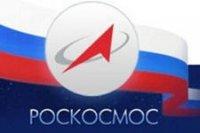 Роскосмос и Тува заключат соглашение об использовании результатов космической деятельности в интересах региона