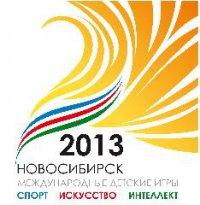 Формируется сборная Кызыла на Международные детские игры