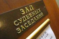 В Туве осуждена судебный пристав, получавшая взысканные алименты