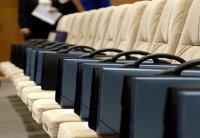 В Туве законом закрепят контроль за соответствием расходов чиновников их доходам