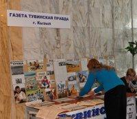 Журналисты Тувы проведут отчетно-выборную конференцию 27 февраля