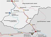 На Кызыл-Курагино освоено 1,2 млрд. рублей из Инвестфонда России